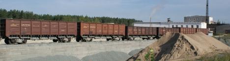 """Приём и отправка различных грузов в вагонах на АО """"НЗСМ"""""""